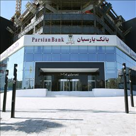Parsian Bank's Central Branch